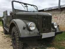 Йошкар-Ола 69 1950