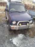 Mitsubishi Pajero Mini, 1996 год, 120 000 руб.