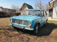 Тольятти 2101 1973