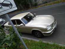 Воронеж 31105 Волга 2005