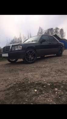 Смоленск 190 1990