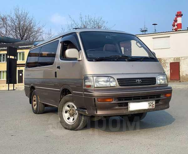 Toyota Hiace, 1995 год, 210 000 руб.