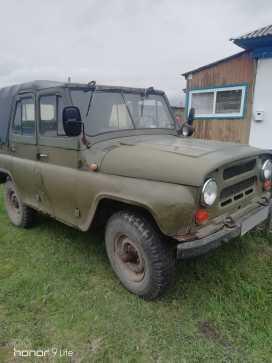 Кытманово 469 1973