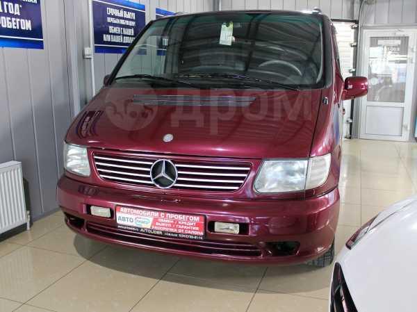 Mercedes-Benz Vito, 2001 год, 319 900 руб.