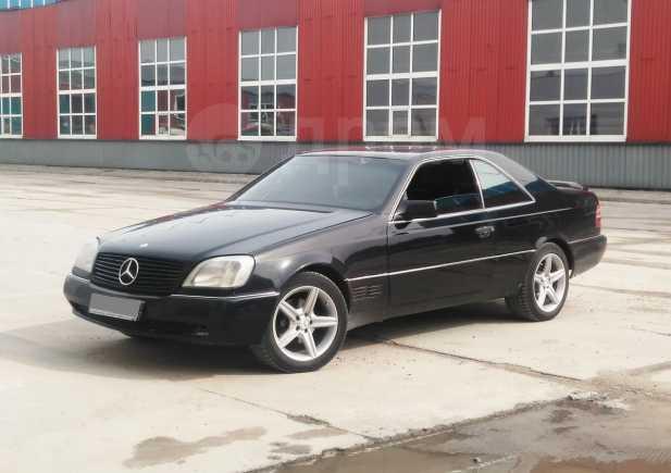 Mercedes-Benz CL-Class, 1994 год, 250 000 руб.