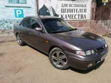 Саратов 626 1998