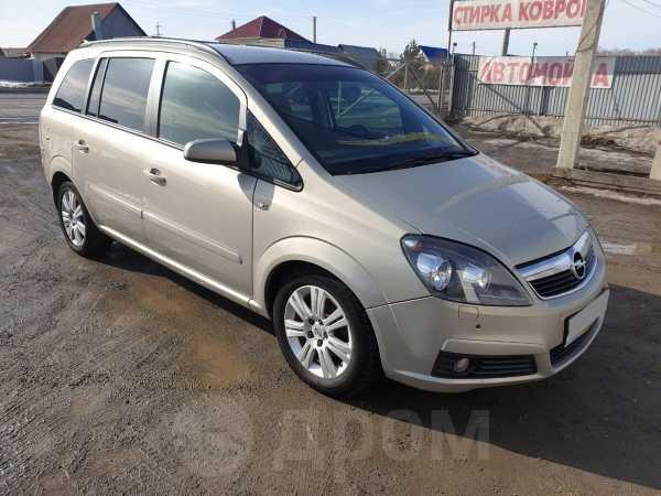 Opel Zafira, 2006 год, 200 000 руб.