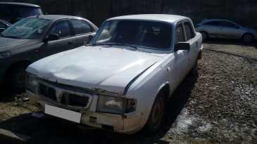Чернушка 3110 Волга 2000