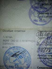 Кандалакша 190 1985