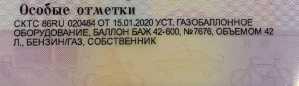 Лада Приора, 2014 год, 320 000 руб.