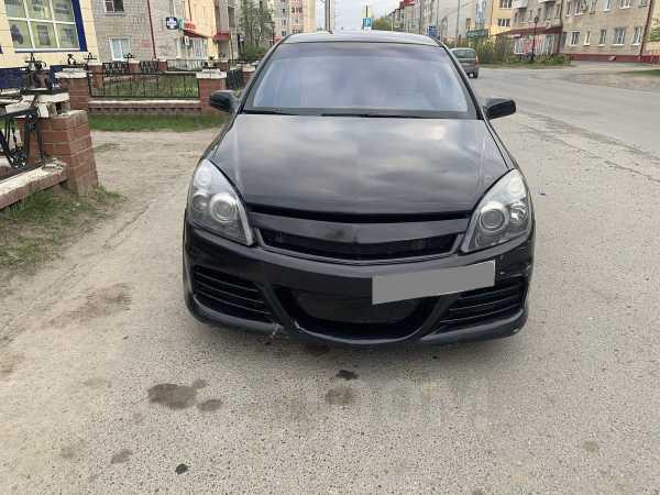 Opel Astra, 2007 год, 205 000 руб.