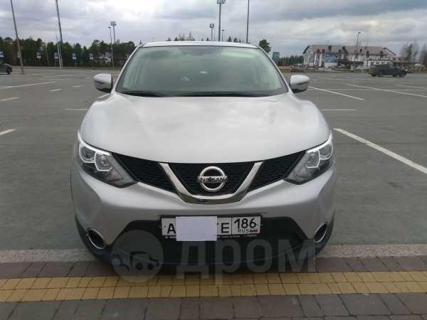Nissan Qashqai, 2018 год, 1 410 000 руб.