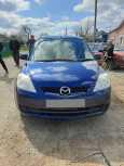 Mazda Demio, 2007 год, 255 000 руб.