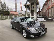 Екатеринбург LS460 2007