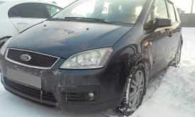 Вологда C-MAX 2006