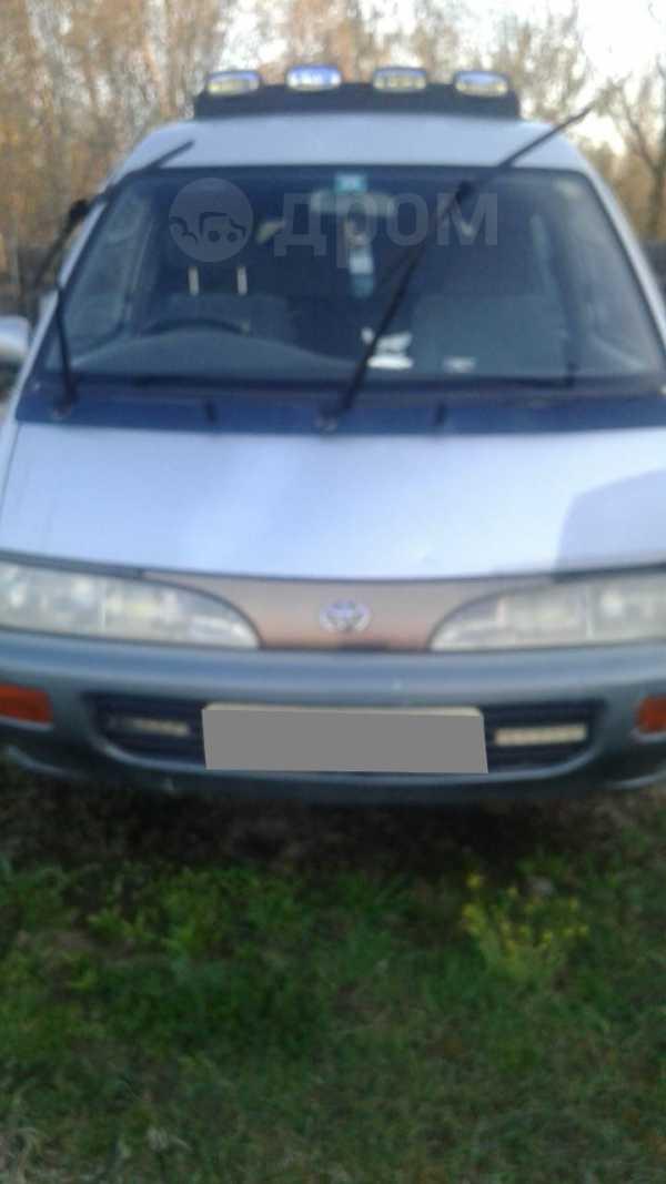 Toyota Lite Ace, 1994 год, 125 000 руб.