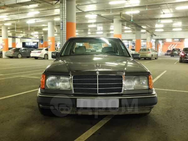 Mercedes-Benz E-Class, 1992 год, 270 000 руб.