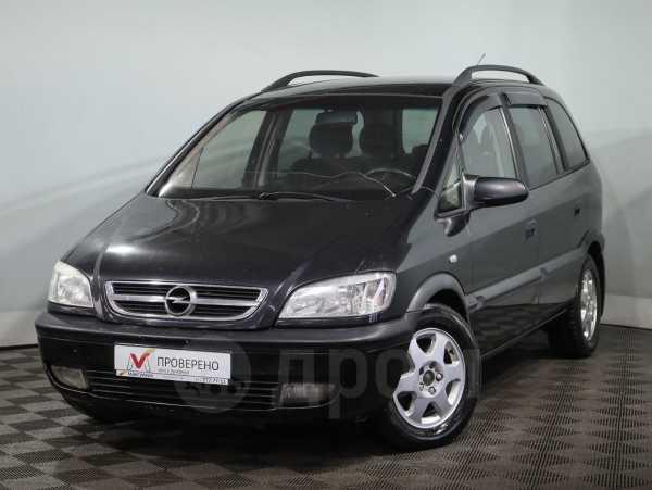 Opel Zafira, 2003 год, 239 000 руб.