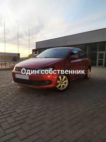 Иркутск Polo 2013