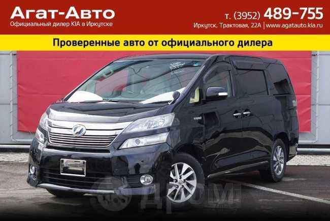 Toyota Vellfire, 2014 год, 1 650 000 руб.