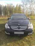 Mercedes-Benz R-Class, 2005 год, 655 000 руб.