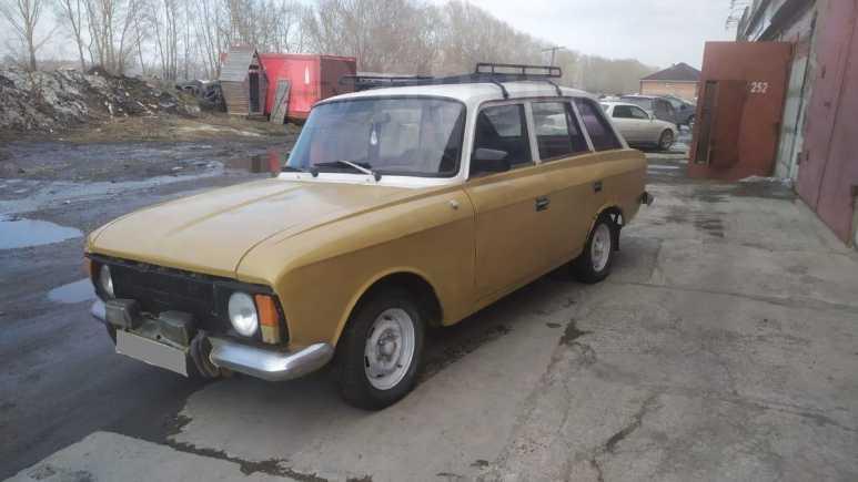 ИЖ 2125 Комби, 1990 год, 26 000 руб.