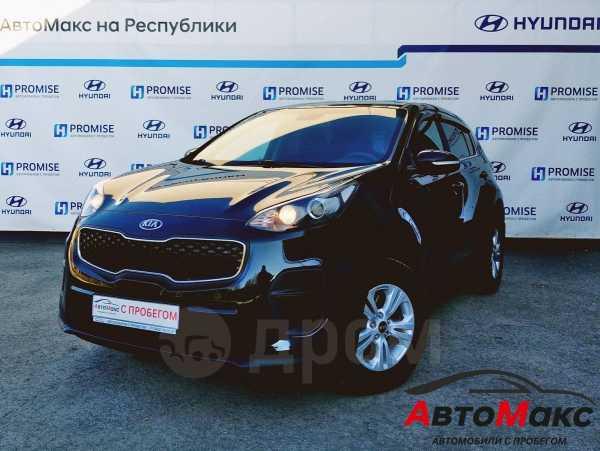 Kia Sportage, 2018 год, 1 250 000 руб.