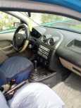 Ford Fiesta, 2005 год, 220 000 руб.