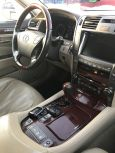 Lexus LS460L, 2008 год, 750 000 руб.