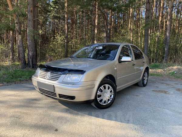 Volkswagen Bora, 2005 год, 255 000 руб.