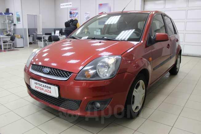 Ford Fiesta, 2008 год, 249 000 руб.