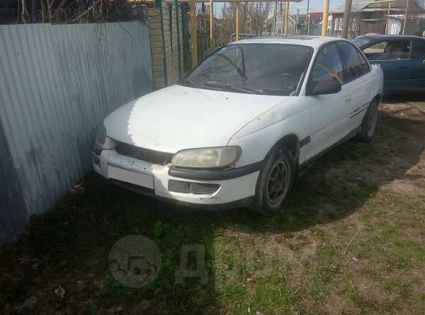Opel Omega, 1994 год, 50 000 руб.