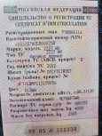 Citroen Citroen, 2012 год, 598 000 руб.