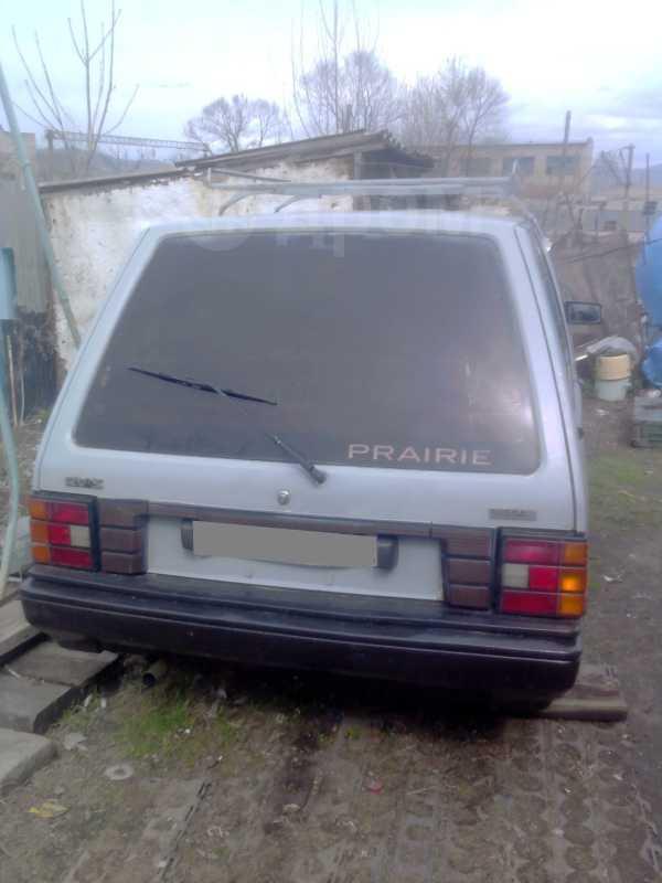 Nissan Prairie, 1985 год, 35 000 руб.