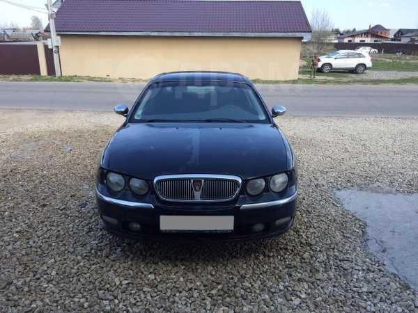 Rover 75, 2000 год, 200 000 руб.