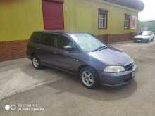 Приаргунск Honda Odyssey 2003