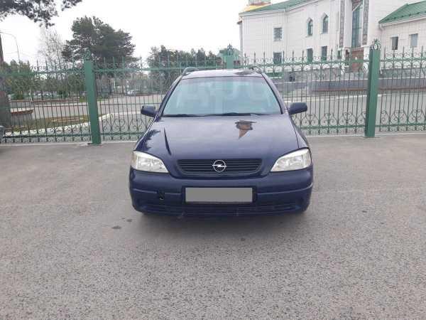 Opel Astra, 1999 год, 155 000 руб.