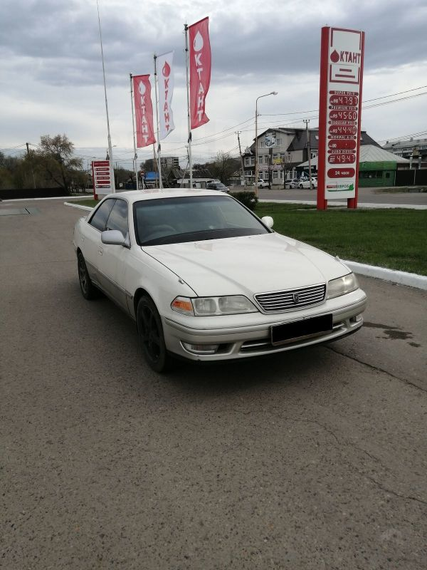 Toyota Mark II, 1997 год, 170 000 руб.