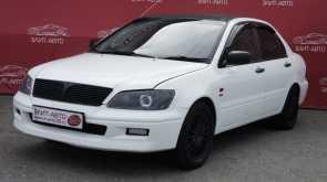 Астрахань Lancer Cedia 2000