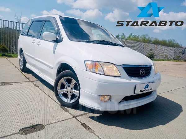 Mazda MPV, 2002 год, 235 000 руб.