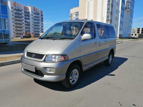 Toyota Hiace Regius, 1998 год, 615 000 руб.