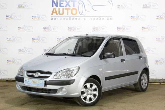 Hyundai Getz, 2010 год, 327 000 руб.