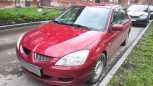 Mitsubishi Lancer, 2003 год, 199 999 руб.