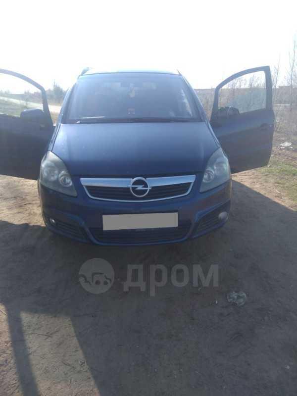 Opel Zafira, 2006 год, 310 000 руб.