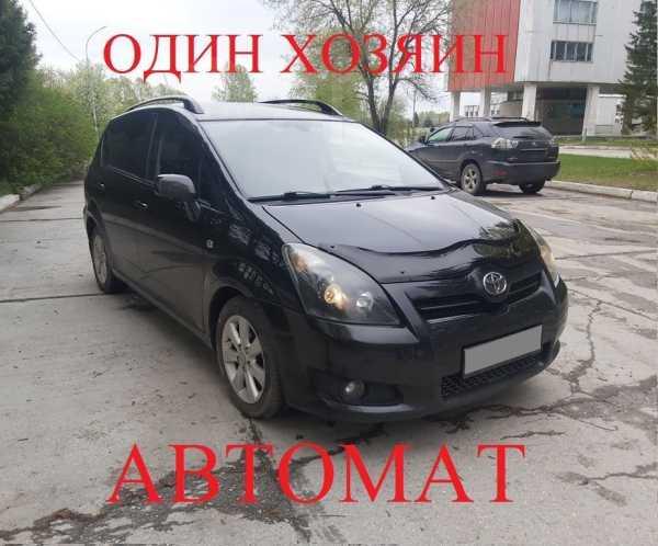 Toyota Corolla Verso, 2007 год, 520 000 руб.