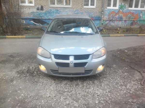 Dodge Stratus, 2004 год, 175 000 руб.