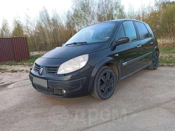 Renault Scenic, 2004 год, 200 000 руб.