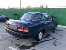 Саратов 3110 Волга 1998