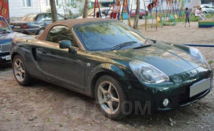 Toyota MR-S, 2001 год, 535 000 руб.