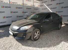 Самара Mazda3 2011